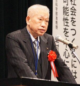 第28回世界連邦日本大会 金沢200...